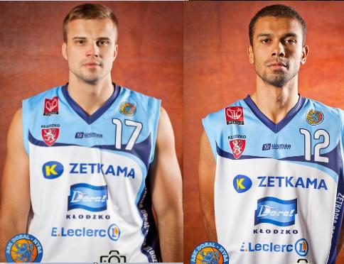 Nowi koszykarze w Lesznie